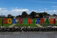 Wisata Gua Sunyaragi